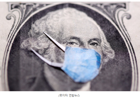 "IMF ""올해 한국성장 -1.2%, 대공황 이후 최악의 침체 온다""온라인바둑이"