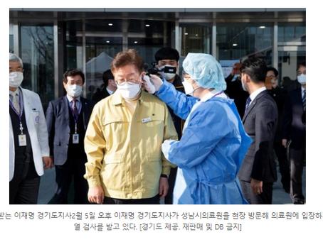 '콧물·후두 통증' 이재명, 코로나19 검사…공관서 자체격리(종합)온라인바둑이