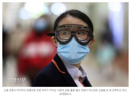 신종 코로나 바이러스 백신 나올까…중국·호주서 배양 성공 피쉬바둑이