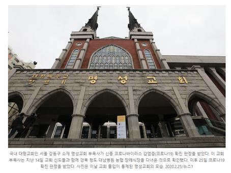 대형교회 10곳 중 7곳 주일예배 강행에 긴장 바둑이포커