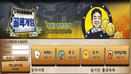 골목게임 bcc119 해적게임 온라인바둑이.JPG