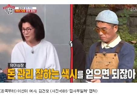 """김건모 母, 최근 건강 악화…""""얼굴 수척""""홀덤포커바둑이"""