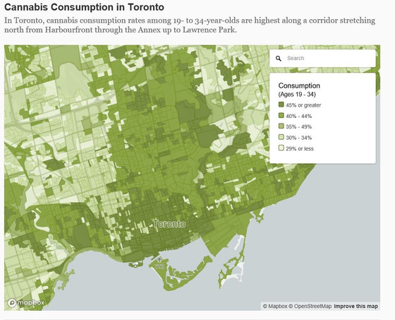What's that smell? In wealthy #neighbourhoods it's most likely #weed..From downtown's millennial tow