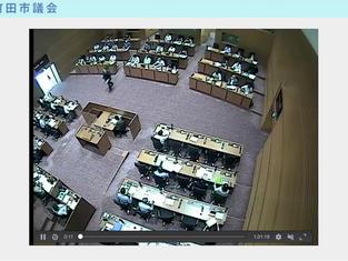 6月の町田市議会での芹ヶ谷公園再整備に関するやりとりをご覧いただけます