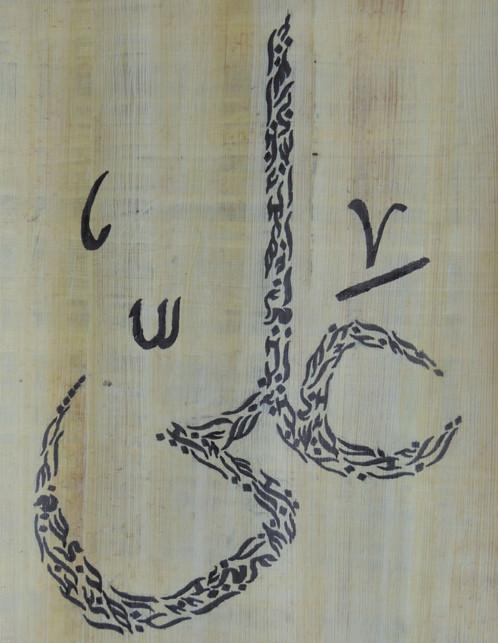 ali arabic male name