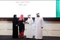حفل تكريم @روضة_سعد والفائزين بجائزة أفكار الإمارات