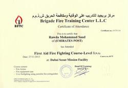 المعدات الأولية في مكافحة الحرائق