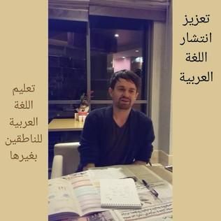 @ روضة سعد Teaching Arabic as a Foreign Language#