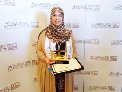 #روضة_سعد تفوز بجائزة #المتطوع_المبادر