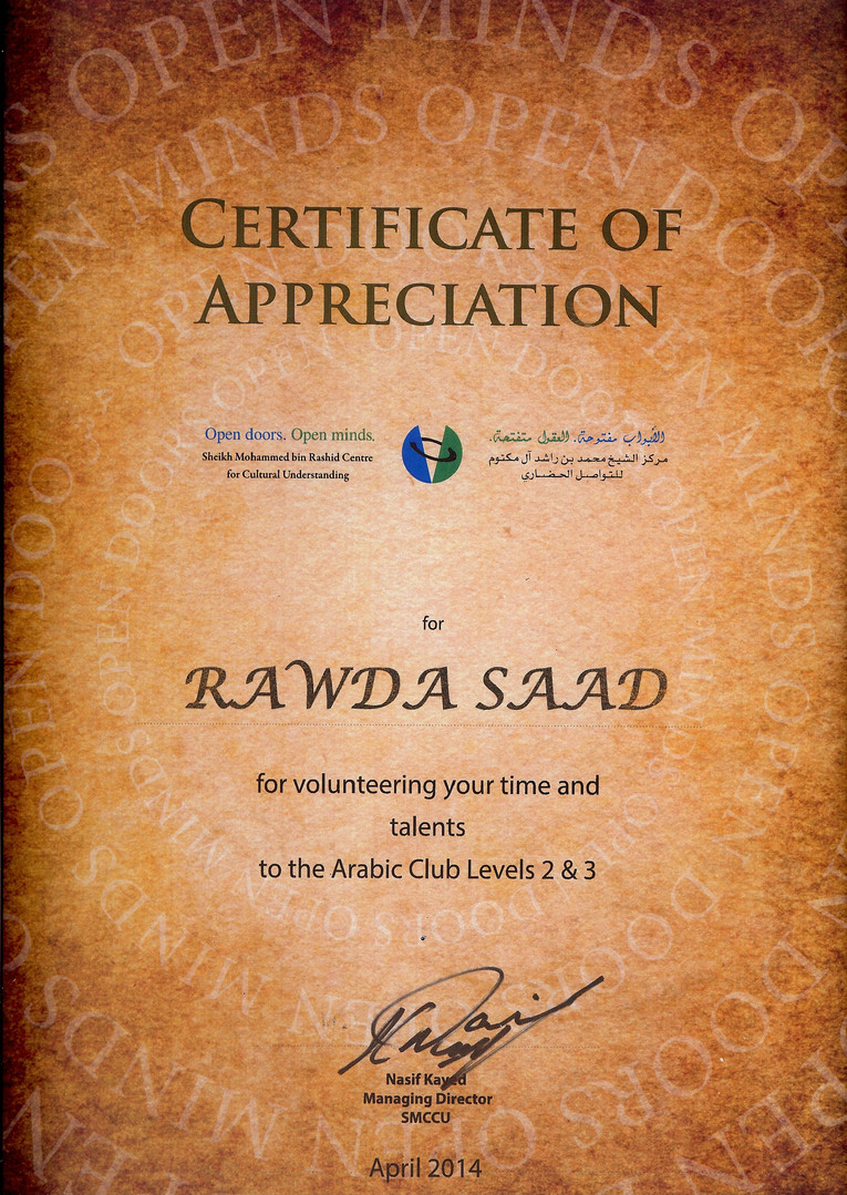 @SMCCU Appreciation  روضة سعد@
