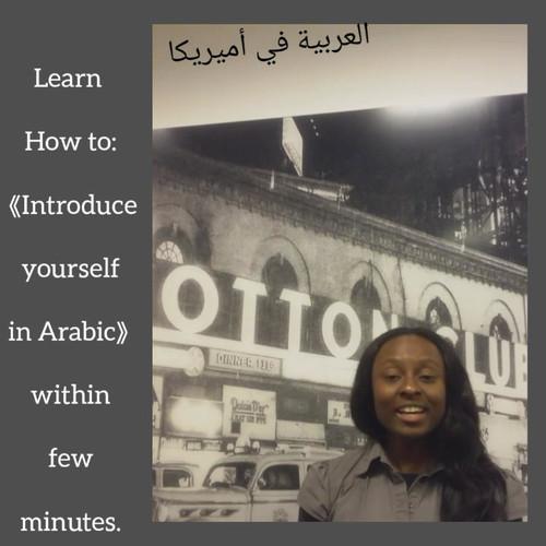 تعليم اللغة العربية @روضة_سعد @NYC
