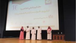 تكريم في حفل اليوم العالمي للغة العربية