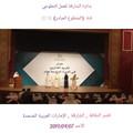فوز #روضة_سعد بجائزة #المتطوع_المُبادِر #جائزة_الشارقة_للتطوع