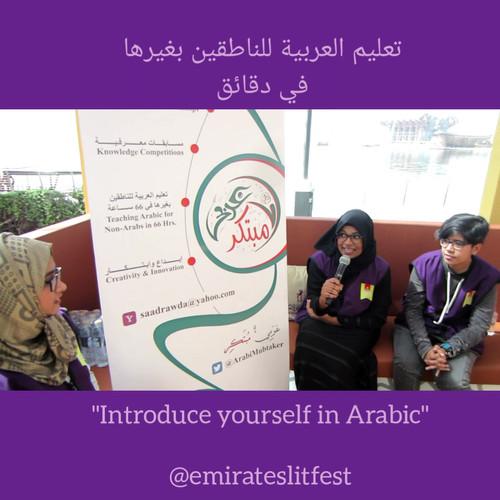 تعليم العربية-@روضة_سعد  مهرجان طيران