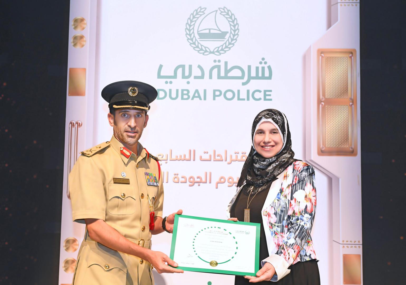 تكريم #روضة_سعد من #شرطة_دبي