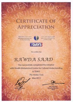 @روضة_سعد @RawdaSaad  SMCCU & 7Days - Arabic Club