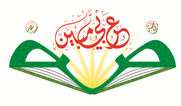ArabiMubin.png