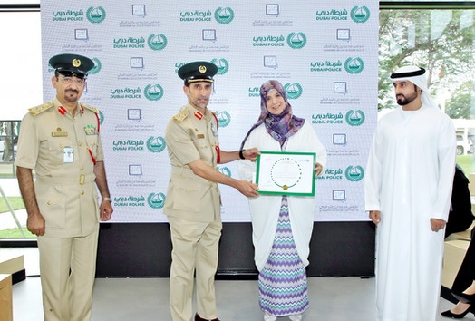 #شرطة_دبي تكرم #روضة سعد وأصحاب الاقتراحات المطبقة