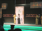 تكريم #روضة_سعد من #شرطة_دبي ضمن حفل تكريم أصحاب الاقتراحات المطبقة