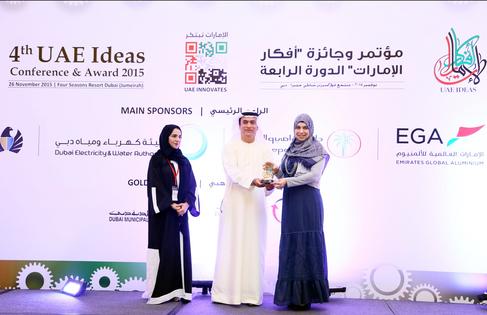 #روضة_سعد تفوز بجائزة #أفكار_الإمارات