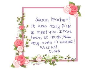 @روضة_سعد @Rawda Saad @Clara #Learning_A
