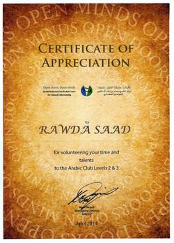 Rawda Appreciation - Arabic Club - Level