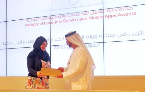 #روضة_سعد تفوز بالمركز الأول في #جائزة #وزارة_العمل للخدمات والتطبيقات الذكية 2015