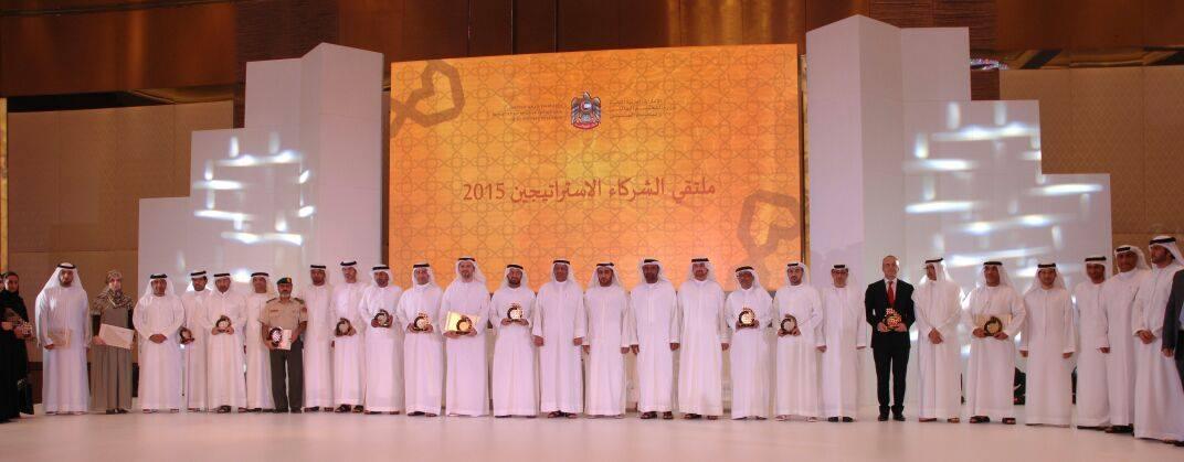 ملتقى تكريم الشركاء الاستراتيجيين @روضة_سعد @RawdaSaad