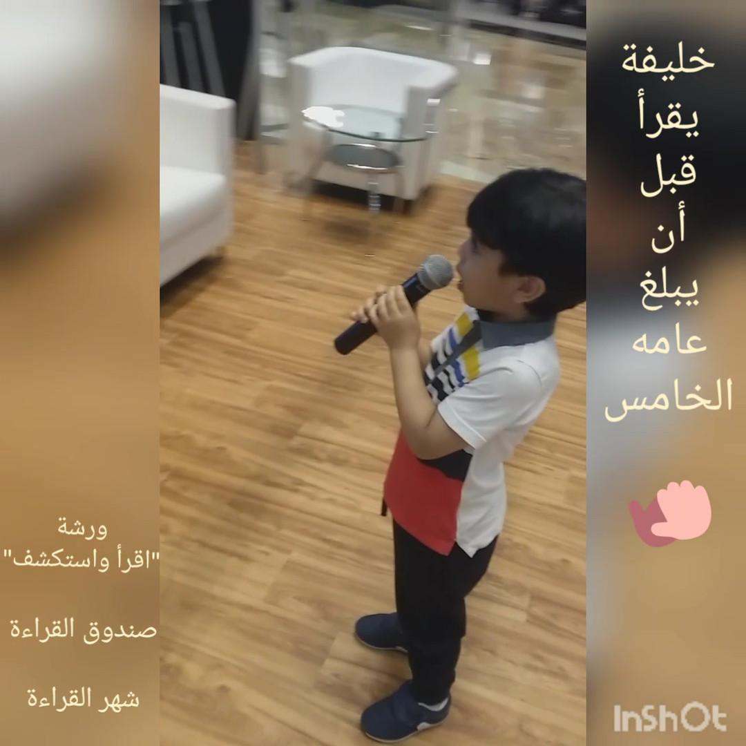 @روضة_سعد  @DubaiCulture