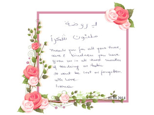 @روضة_سعد @Rawda Saad @Ivona #Learning_A
