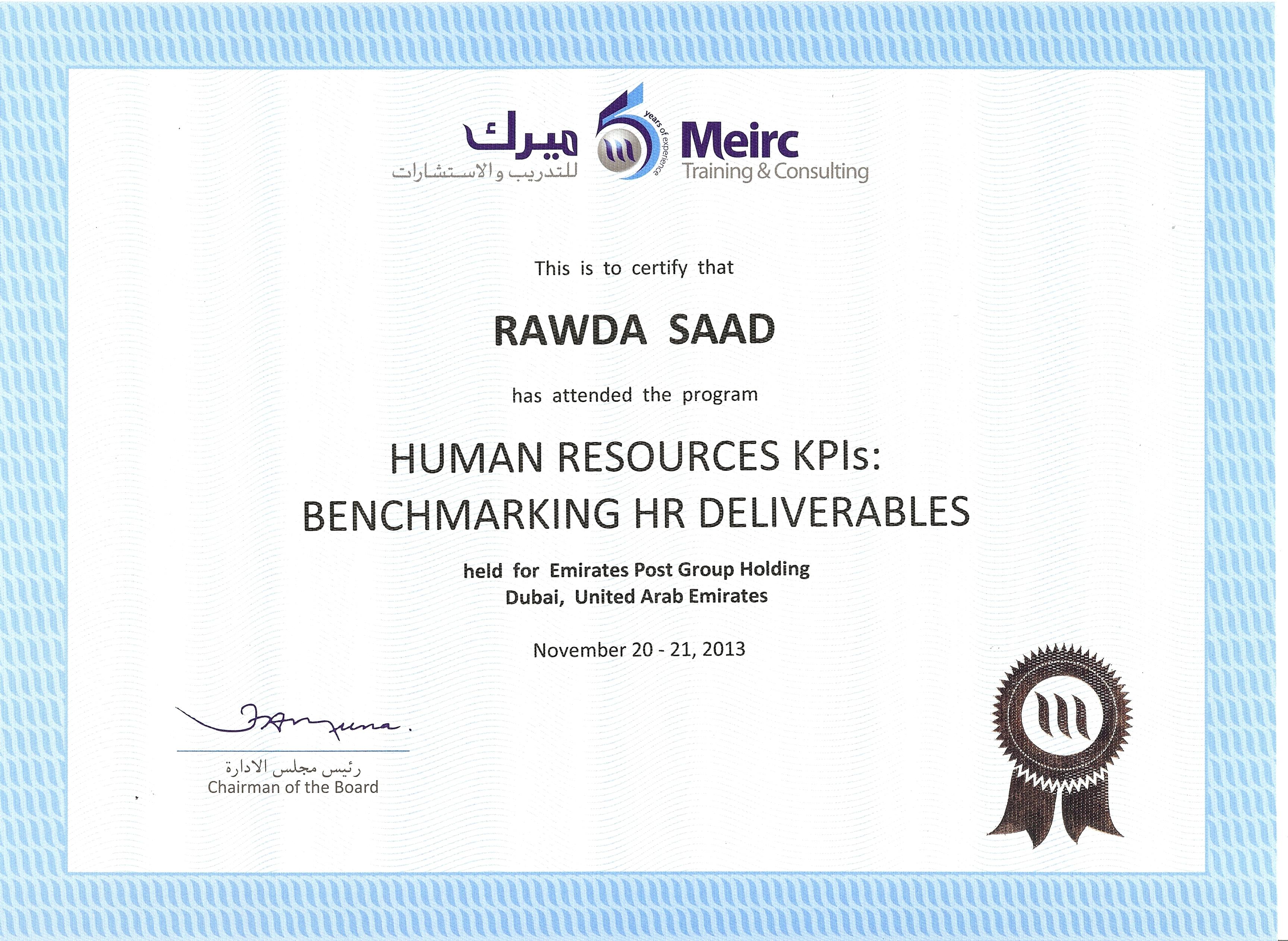 HR-KPIs روضة سعد