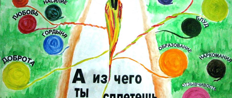 Серия плакатов «Выбери свой путь», ГУО «Гимназия № 2 г. Волковыск»_1