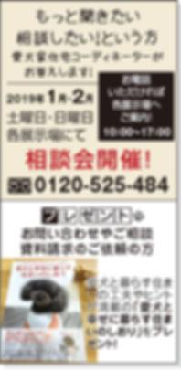 夢蔵8-3.jpg