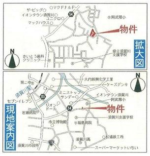 バースランド新築 須賀川市
