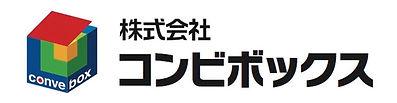 <公式ロゴ>コンビボックス カタカナ.jpg
