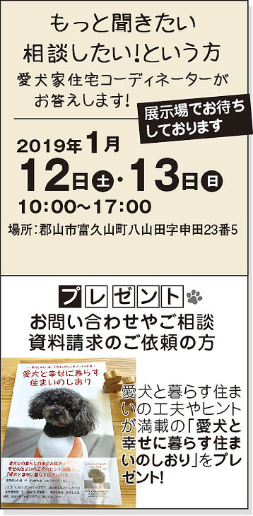 yumekura_1.jpg