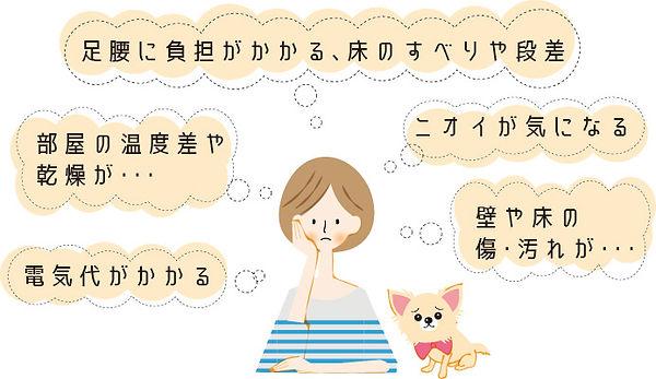 夢蔵8-2.jpg