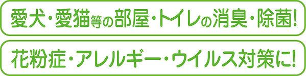 ジアコ2.jpg