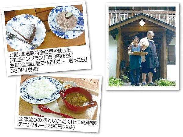 10月号_ヒロのお菓子.jpg