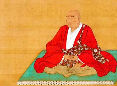 A contribuição dos acupunturistas cegos do Japão