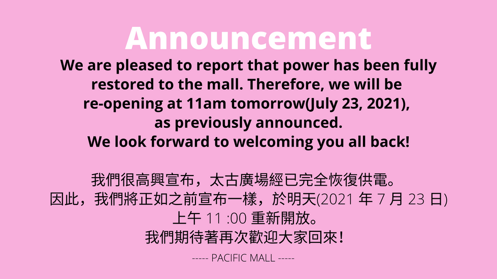 PM 22 jul reopen notice.png