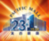(FINAL)- PM_23+1_2020 Logo_Final_r2.jpg