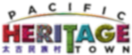 Heritage Town new logo (HR jPeg).png