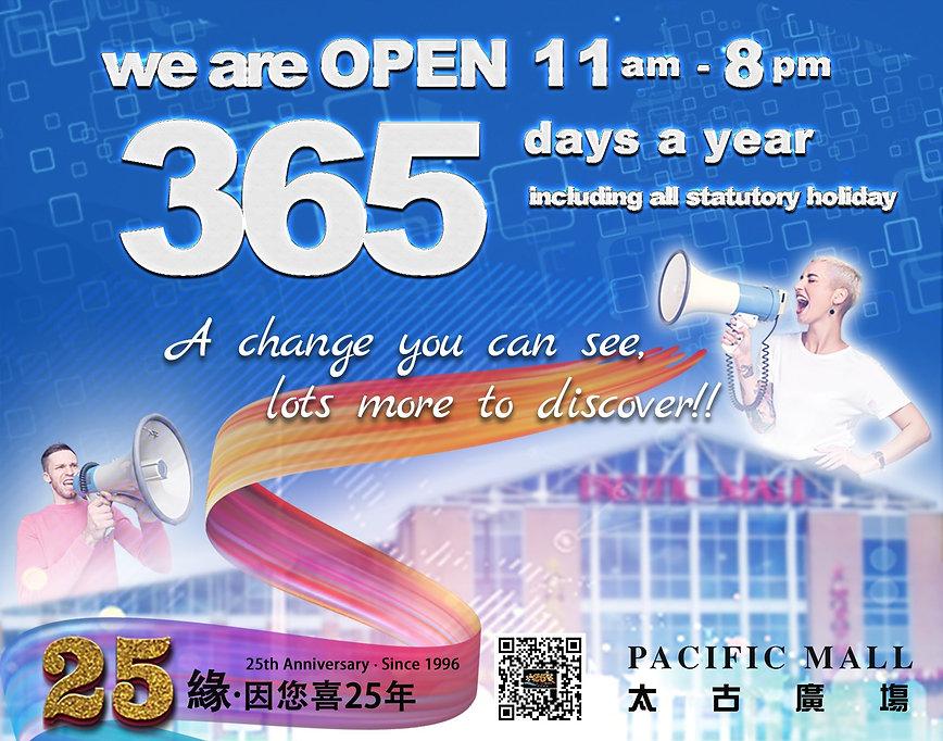 PM 365 open.jpeg