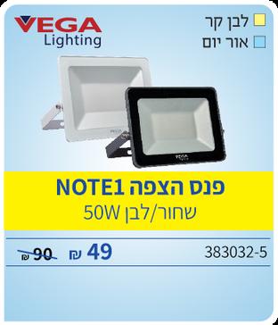 1453566253_yom_sale_4.png