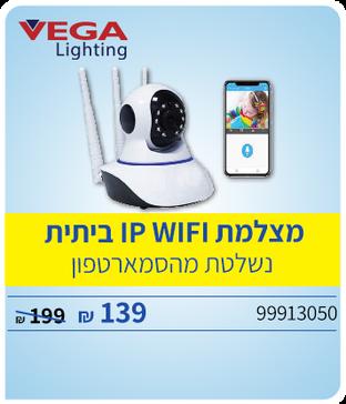 1453566253_yom_sale_7.png