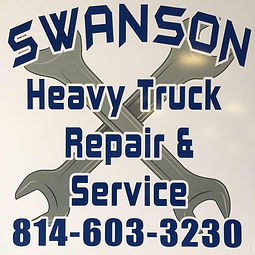 Swanson logo.jpg