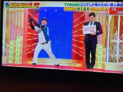 リトル清宮 テレビ_190122_0027