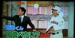 リトル清宮 テレビ_190122_0009