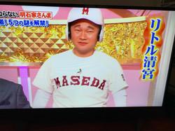 リトル清宮 テレビ_190122_0032